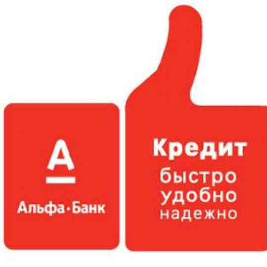 Альфа-Банк.RU isystem.one/
