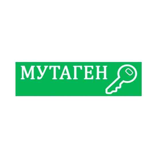 Мутаген - сервис для подбора ключевых слов для сайта./