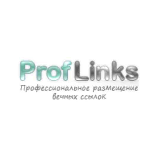 Прфессиональное размещение вечных ссылок Cпециалисты ProfLinksпроводят размещение ссылок в режиме 24/7/
