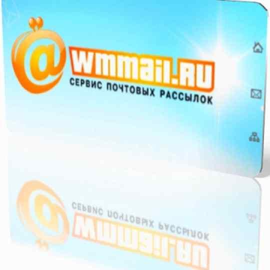 http://www.wmmail.ru/index.php?cf=reg-newr&ref=isystem/