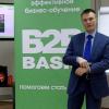 b2b basic/