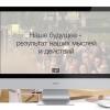 Запустите бизнес и заработайте 100.000 рублей за 2 месяца, или Андрей Парабеллум вернет вам деньги  За2 месяцавы получите:  Полноценный бизнес, который приносит ежемесячный доход/