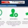 Cервисtyc.guru  Возможности и преимущества сервиса.  Прямое гарантированное размещение ссылок на сайтах без посредников. Средний ТИЦ доноров 180, средний PR главных страниц 3, среднее количество страниц в индексе Яндекс 44000. Большинство сайтов находит/