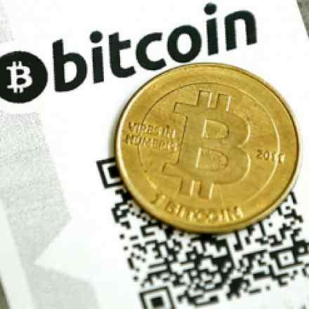 Что такое Bitcoin/