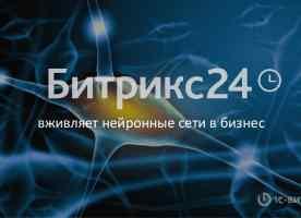 CRM Задачи и проекты Контакт-центр Сайты Магазины/
